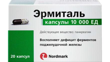 Таблетки 10000 ЕД, 25000 ЕД и 36000 ЕД Эрмиталь: инструкция по применению