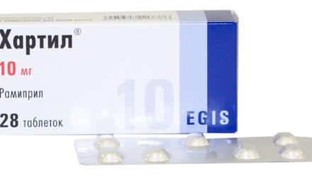 От чего помогают таблетки 1,25 мг, 2,5 мг, 5 мг, 10 мг Хартил: инструкция по применению