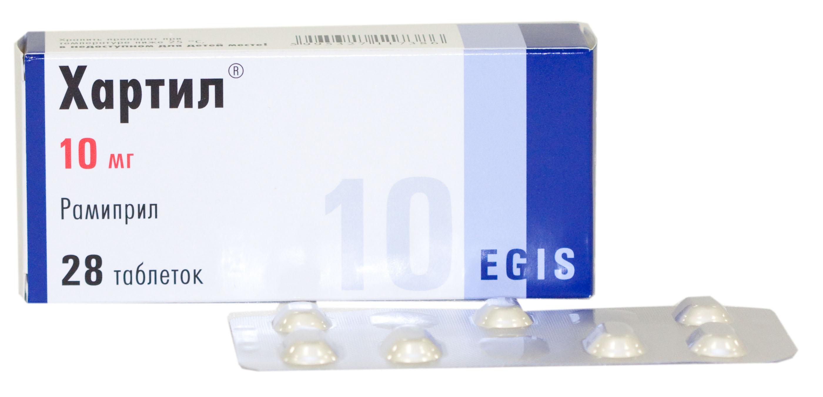 Таблетки Хартил: инструкция по применению, цена, отзывы ...