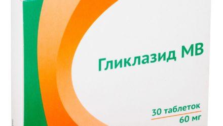 От чего помогают таблетки 80 мг, 30 и 60 мг МВ Гликлазид: инструкция по применению