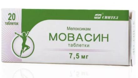 От чего помогают таблетки 7,5 мг и 15 мг, уколы Мовасин: инструкция по применению