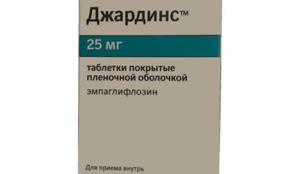 От чего помогают таблетки 10 мг и 25 мг Джардинс: инструкция по применению