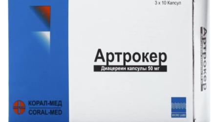 Таблетки 50 мг Артрокер: инструкция по применению