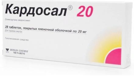 От чего помогают таблетки 10 мг, 20 мг и 40 мг, Плюс Кардосал: инструкция по применению