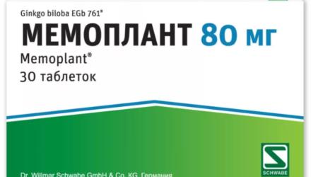 Таблетки 40 мг, 80 мг и 120 мг Мемоплант: инструкция по применению