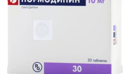 Для чего нужен Нормодипин: инструкция по применению (5 мг и 10 мг таблетки)