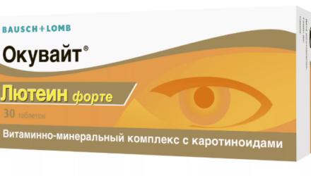 Таблетки 530 мг и 645 мг Окувайт Лютеин Форте: инструкция по применению