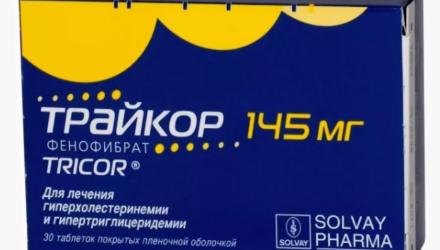 Таблетки 145 мг и 160 мг Трайкор: инструкция по применению
