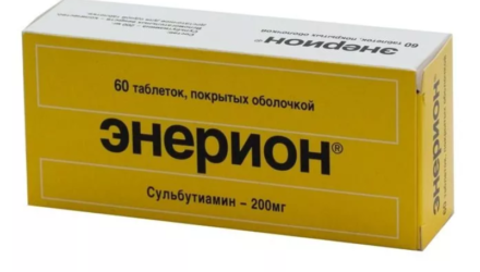 Таблетки 200 мг Энерион: инструкция по применению и показания