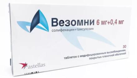 Таблетки 6 мг + 0,4 мг Везомни: инструкция по применению